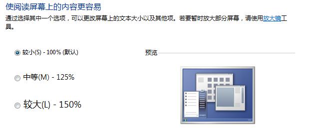 computer_cfg2