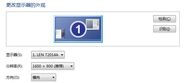 computer_cfg1