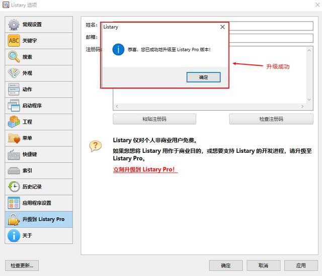 Listary:极大幅度提高 Windows 文件浏览与速度效率的超级神器